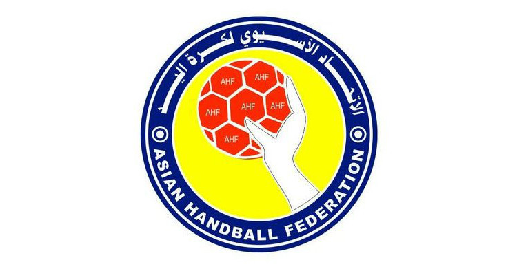 2018 Asian Women's Handball Championship