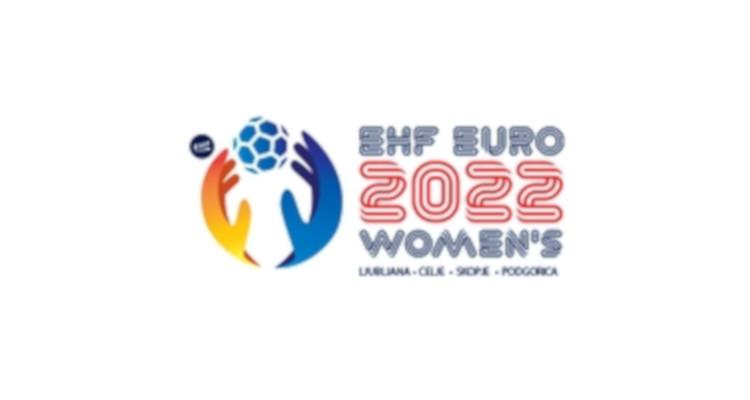 2022 European Women's Handball Championship