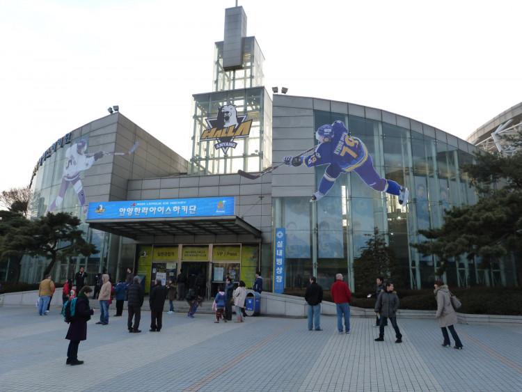 Anyang Ice Arena