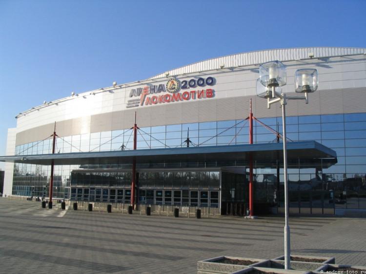 Arena 2000 Lokomotiv