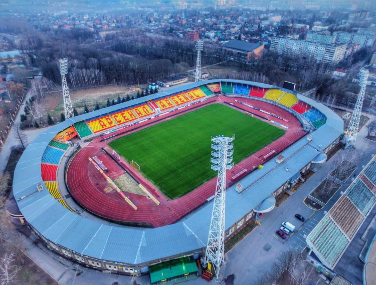 Arsenal Stadium - Tula