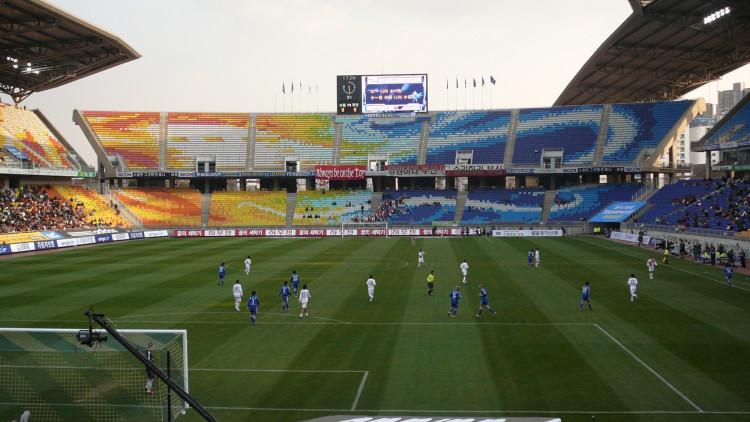 Big Bird Stadium