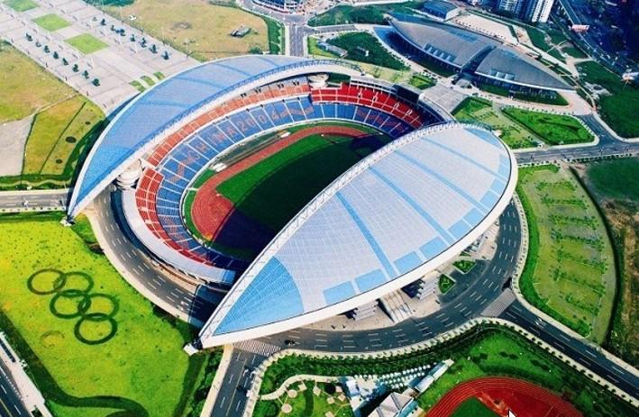 Chongqing Olympic Sports Center