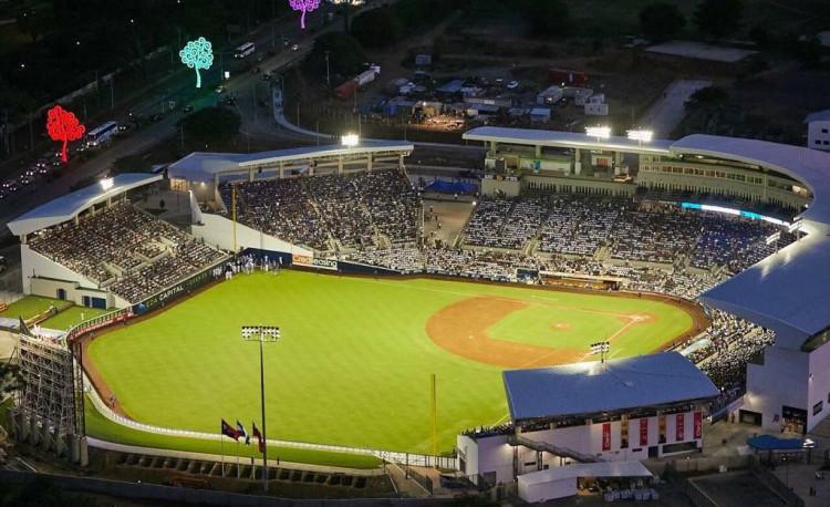 Estadio Nacional Dennis Martínez