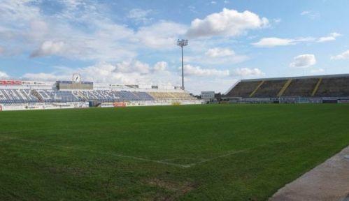 Ethnikos Achnas Stadium