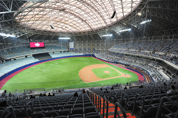 Gocheok Sky Dome