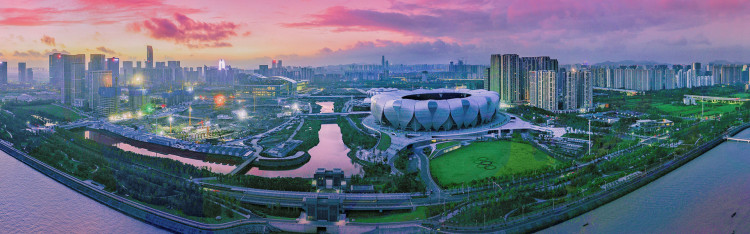 Hangzhou Olympic and International Expo Center