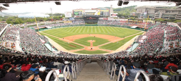 Incheon SK Happy Dream Park