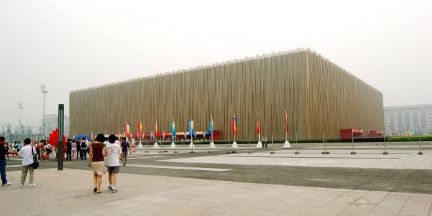 Cadillac Arena