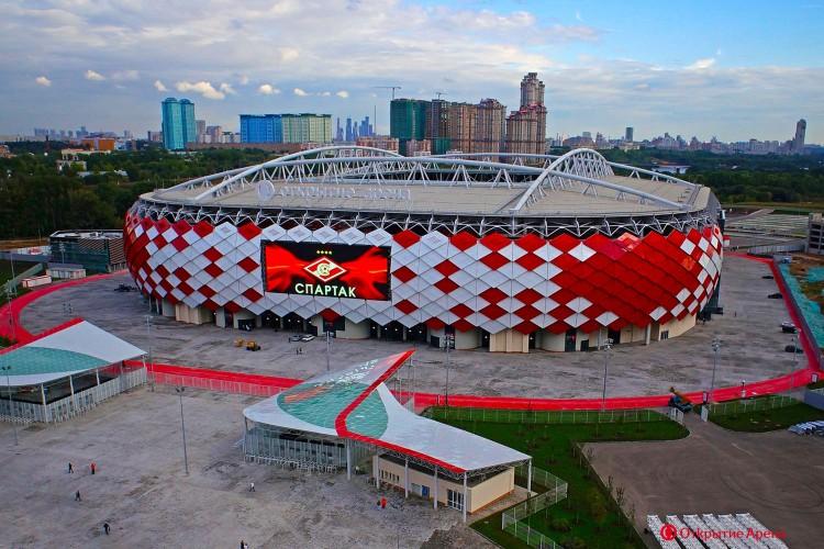 Otkrytiye Arena