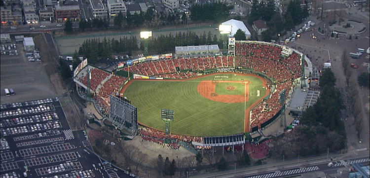 Rakuten Seimei Park Miyagi